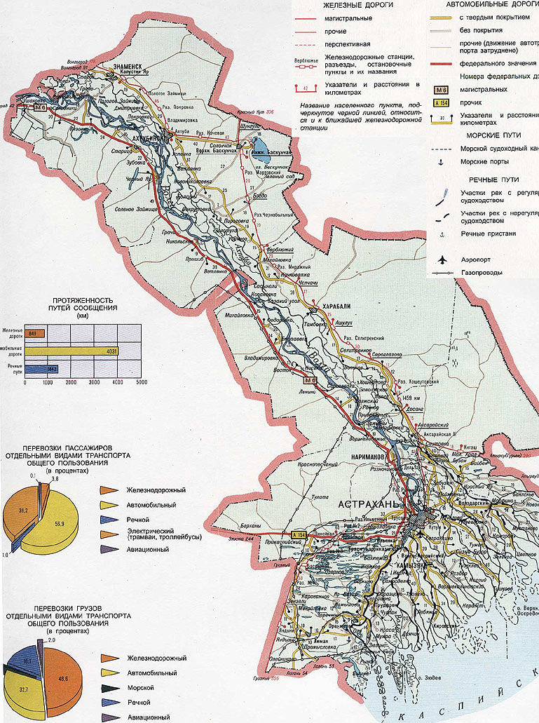 карта астраханской области подробная про  рыбака купить